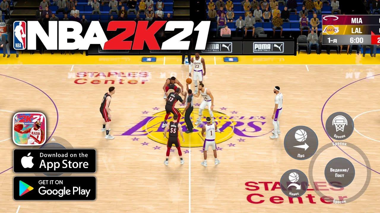 NBA 2K phone